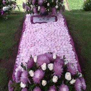 tapete floral ¡morado 300x300 - Tapete floral especial tropical